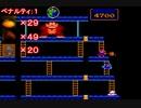 【実況プレイ動画】失敗する度に完クリが遠のくドンキーコング64 Part17