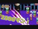2500万プレイイベントがオイシイーファイ!【ぼくらのアイランド】#94