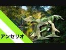 """【折り紙】「アンセリオ」 17枚【適応】/【origami】""""Anselio"""" 17 pieces【Adaptation】"""