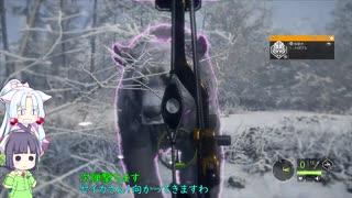 【the Hunter: Call of the Wild】マタギPart02【イカタコ実況】