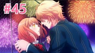 『うたの☆プリンスさまっ♪ Repeat LOVE』実況プレイPart45