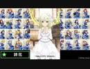 【ミリシタ】「White Vows」出会ってくれて、ありがとう集(54人分)【ソロMV】