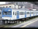 MOTER MAN 仙石線