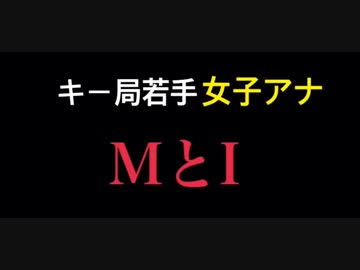東京 音声 テレ アナウンサー テレビ東京のアナウンサー一覧