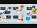 【コナン情報】リーメントから発売されるコナンのフィギュアを紹介!!世良さんが可愛い!!