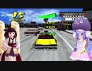 【ゲーム実況プレイ】「クレイジータクシー」ウナきり実況