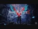 日本語ver.【PS5新作】デビルメイクライ5スペシャルエディション Devil May Cry 5 Special Edition 【PlayStation®5 2020.9新作発表会イベント】