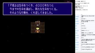 ルドラの秘宝 実況プレイ part30