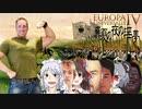 【EU4】迫真グルジア史 正教の裏技㉖ 神聖ローマ帝国解体ショー