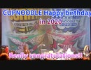 CUPNOODLE Happy birthday in 2020