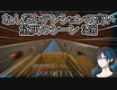【Minecraft】なんだかテンションの高い黛灰のシーン 3選【にじさんじ切り抜き】
