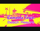 カモメ町 for Unity  Kamome Town Beach Resort プレビュー