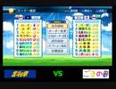 【PCFシーズン6リーグ戦】北斗の拳vsごきのゆPart1