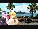 小僧が九州へ涼みに行く予定でしたPart.3『九州ツーリング2020夏4日目』【Voiceroid車載】