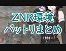 京町セイカの連コイン戦略 Pick10.5【MTG:ZNR環境バットリ】