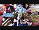 【ゼノブレイド2】KOS-MOS Re:のフィギュアだよ!