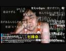 ◆七原くん2020/09/17 僕は七原① 高画質版
