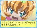 フィーリア王女とふたりはプリキュアSplash☆Star~986