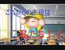 豪快球児#10 怪物と魔法少女【ゆっくり実況プレイ動画】【パワプロ2020 栄冠ナイン】