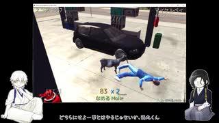 【単発実況】罠コンビが山羊になって破壊の限りを尽くす【Goat Simulator】