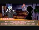 【刀剣乱舞卓ゲ】時代はリモート!キルデスビジネス《導入フェイズ》【実卓リプレイ】