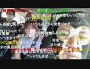 『 旅部37 』伊豆新婚旅行の旅〜ハネムーン〜1