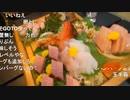『 旅部37 』伊豆新婚旅行の旅3【宴もたけなわ】