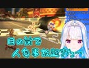 【切り抜き】リゼ・ヘルエスタ、静岡への道中で視聴者同士の人身事故を目撃する【当事者解説付き】