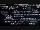 【みんなの反応】モンハンライズ・モンハンストーリーズ2【ニンダイmini.2020,9】