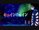 【パチンコ実機動画】CR聖闘士星矢 黄金(MAX) 043【養分の墓場】