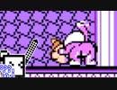 【CeVIO実況】ひとくちファミコンざらめちゃん5#29【星のカービィ夢の泉の物語】