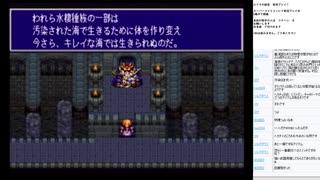 ルドラの秘宝 実況プレイ part32