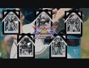 【EXVS2】マキオンなんか必要ねぇんだよ! part5