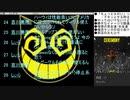 #503 2020年9月17日(木) hideのオールナイトじゃないニッポンN