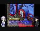 【刀剣乱舞】#7 脇差兄弟でポポロクロイス物語【偽実況】