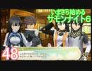 ♪48【初見】いまさら始めるサモンナイト6