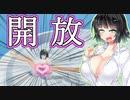 ドスケベ♡トピア#1【クラフトピア】