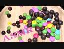 音フェチ【咀嚼音】ASMR!木の容器とチョコお菓子遊び♪立体音響!ちゃんと食べたよ。