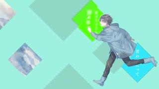【立体音響】カワキヲアメク / そらびび
