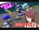 【シャニマス×野球】新アイドル加入!!そして激闘の夏の大会へ・・・【栄冠ナイン】