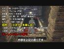 【イベント告知】ハロウィンパーティー【コスイベ】