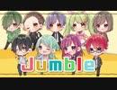 【オリジナルMV】Jumble【歌ってみた】