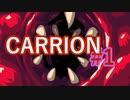 ずっとムラムラしながら研究所脱出 #1【CARRION】