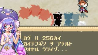 ウナきり VS 悪いきりたん【ボイロゲームその2:隠密きりたん】