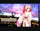 Ray MMD【SNOBBISM】Tda式 重音テト kimono style