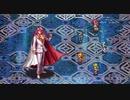 【ロマサガRS】殿下の挑戦Part.48「アポロンとの戦い(Romancing)」