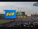 【PCFシーズン6リーグ戦】北斗の拳vsごきのゆPart2
