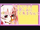 【MMD艦これ】 『春雨ちゃんを助けたい』プリンツの予知夢は荒ぶりすぎる28話~憑依編4~【MMD紙芝居】
