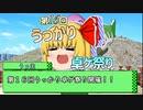 【クトゥルフ神話TRPG】10万再生記念をイク小ネタ集動画【第16回うっかり卓ゲ祭り】