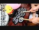 「打打打打打打打打打打」をおもちゃの電子ドラムで叩いてみた